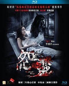 Haunted Hotel [Import]
