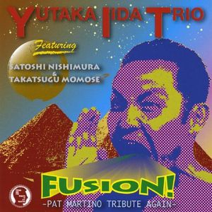 Fusion! Pat Martino Tribute Again