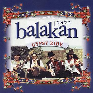 Gypsy Ride