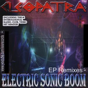 Electric Sonic Boom