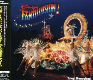 Disney's Fantillusion (Original Soundtrack) [Import]