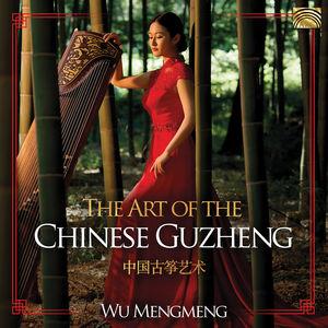 Art of the Chinese Guzheng