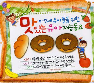 Delicious Kids Song 100 /  Various [Import]