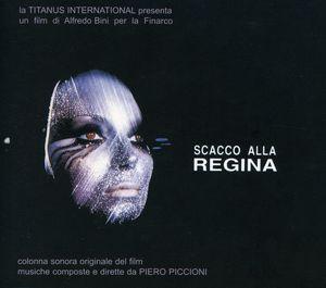 Scacco Alla Regina (Check to the Queen) (Original Motion Picture Soundtrack) [Import]