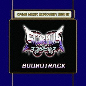 Scorpius (Original Soundtrack) [Import]