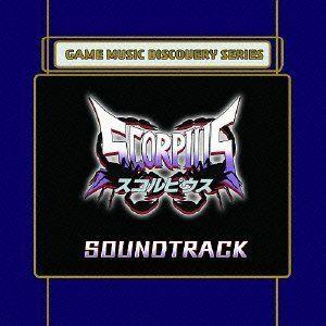 Scorpius (Original Soundtrack) [Import]