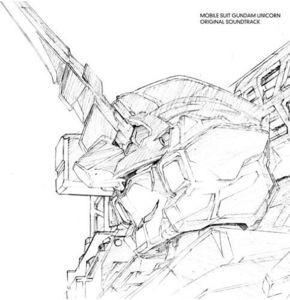 Kidousenshi Gandam Uc Soundtrack (Original Soundtrack) [Import]