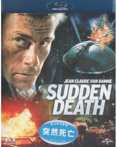 Sudden Death (1995) [Import]