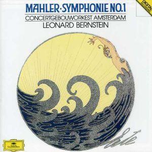 """Symphony 1 """" Titan """""""