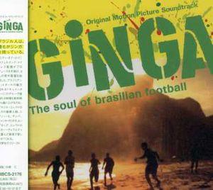 Ginga (Original Soundtrack) [Import]