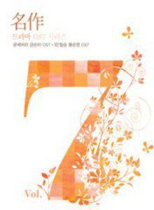 Masterpiece Drama 7 /  Various [Import]