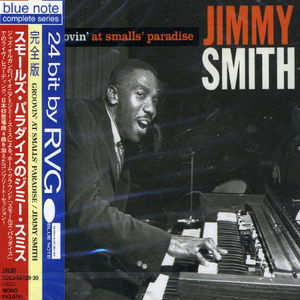 Complete: Groovin at Small's Paradise [Import]
