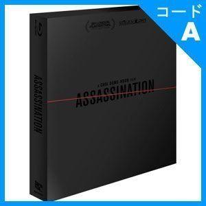 Assassination (Korean Movie) [Import]