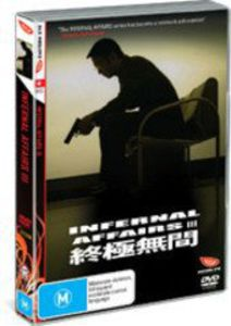 Infernal Affairs III [Import]