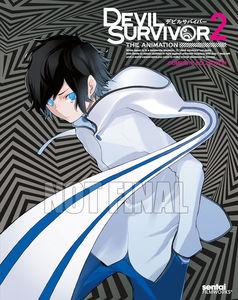 Devil Survivor 2: Complete Collection