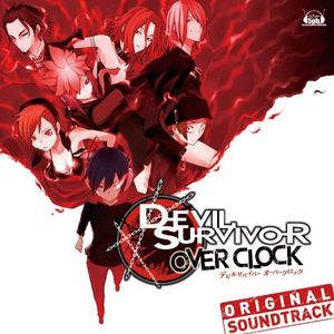 Devil Survivr Clock (Original Soundtrack) [Import]