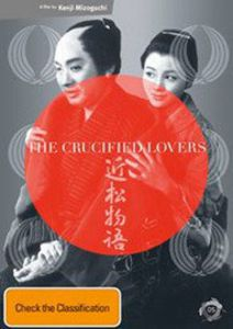 Crucified Lovers the [Import]