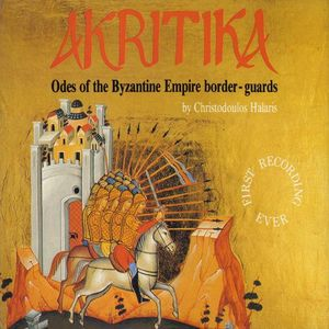 Odes of the Byzantine Empire Border-Guards 1