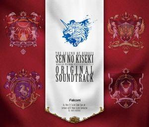 Legend Of Heroes Sen No Ki (Original Soundtrack) [Import]