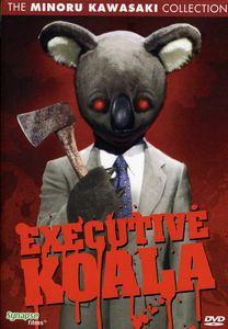 Executive Koala