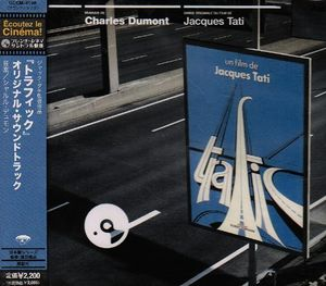 Trafic (Original Soundtrack) [Import]