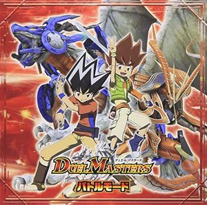 Duel Masters Battle Mode (Original Soundtrack) [Import]