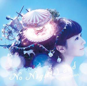 No Night Land [Import]
