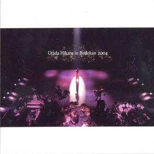 In Budokan 2004: Hikaru No 5 (NTSC Reg 2) [Import]