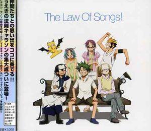 Uekino Hosoku-Character Song (Original Soundtrack) [Import]