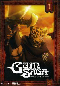 Guin Saga Collection 1