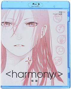 Harmony (2015) [Import]