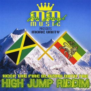 More Unity: High Jump Riddim /  Various