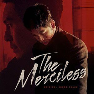 The Merciless (Original Soundtrack) [Import]