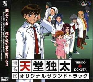 Kenshui (Original Soundtrack) [Import]