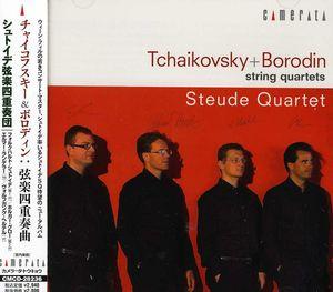 Steude Quartet Plays: Tchaikovsky & Borodin