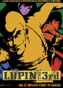 Lupin the 3rd: The Complete First Season