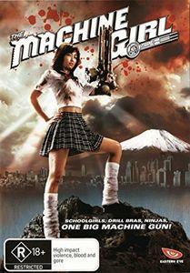 Machine Girl the [Import]