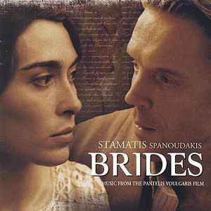 Brides (Original Soundtrack)