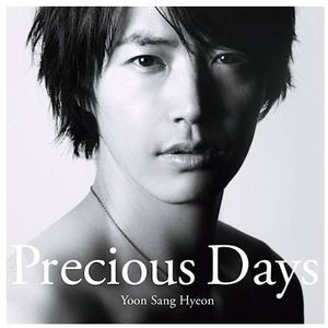 Precious Days [Import]