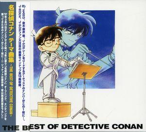 Best of Detective Conan /  Various [Import]