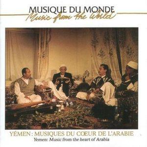 Yemen: Musiques Du Coeur de L'arabie /  Various [Import]
