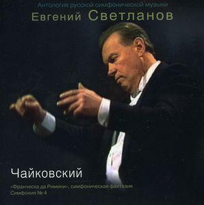 Svetlanov Conducts Tchaikovsky's Symphonic Fantasy