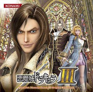 Pachislot Akumajou Dracula3 (Original Soundtrack) [Import]