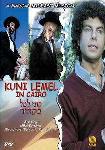 Kuni Lemel in Ciaro