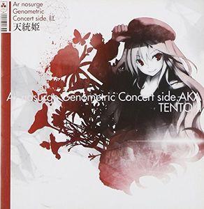 Ar Nosurge Genometric Concert Ka -Tentouki (Original Soundtrack) [Import]