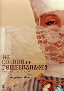 Colour of Pomegranates: Special Edition [Import]