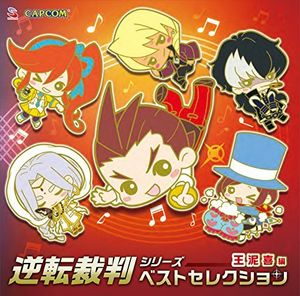 Gyakuten Saiban Series Best Odn -Odoroki Hen (Original Soundtrack) [Import]