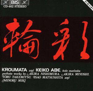 Works By Nishimura Miyoshi Takemitsu Matsushita