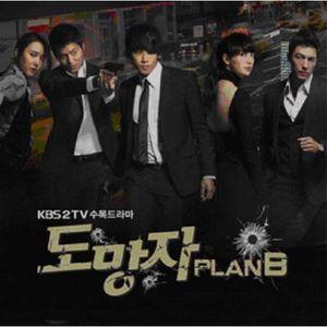 Plan B (Original Soundtrack) [Import]