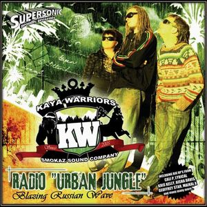 Radio Urban Jungle